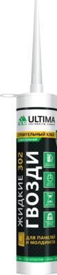 Жидкие гвозди ULTIMA 302 для панелей и молдингов