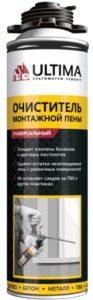 Очиститель монтажной пены ULTIMA 500 мл.